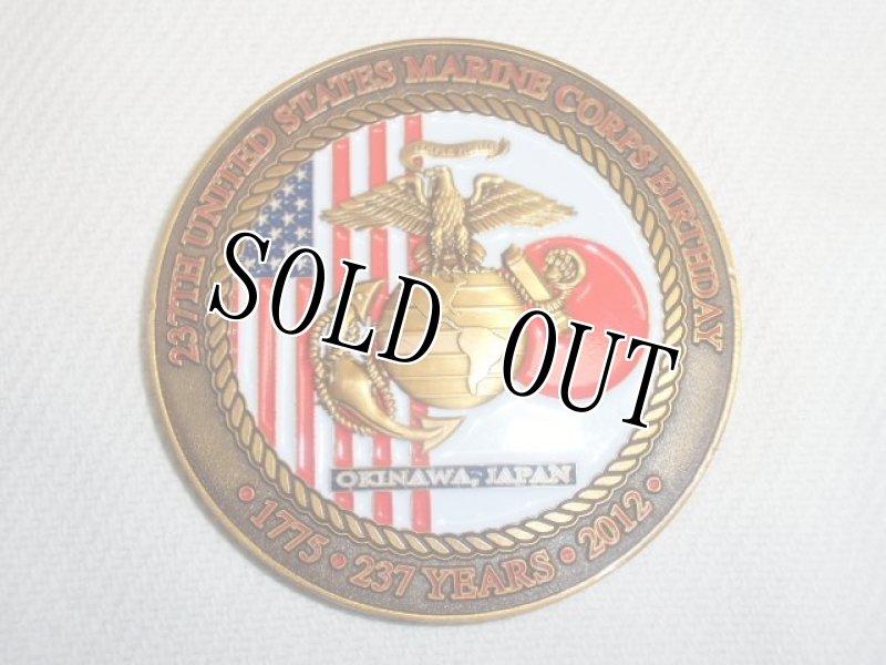 画像1: 米軍放出品,U,S,MARINE, 2012 バースデー メダル (1)