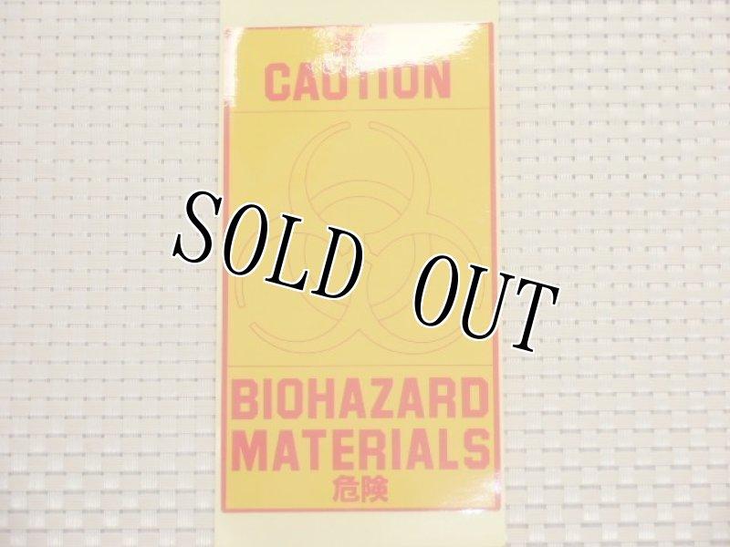 画像1: 米軍実物.biohazard.バイオハザード.ステッカー (1)