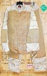 画像1: 海兵隊実物 オードナンス製 デザートマーパット ギリースーツ  M-R (1)