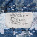 画像5: 米軍実物 US NAVY, 迷彩パンツ  33-X SHORT (5)