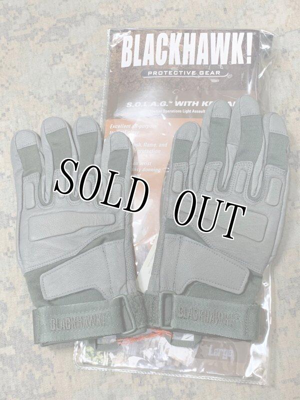 画像1: 米軍放出品 BlackHawk  Hellstorm S.O.L.A.G.Glove with Kevlar (1)