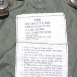 画像4: 米軍実物, PARKA EXTREME COLD WEATHER M-65 シェルパーカー M-R (4)
