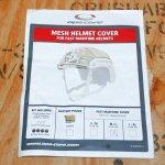 画像3: 米軍実物 OPS-CORE MESH HELMET COVER  FOR FAST MARITIME M/L (3)