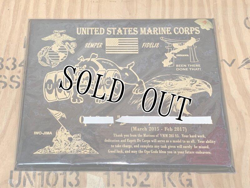 画像1: 米軍実物 U.S.MARINE  プラーク (1)