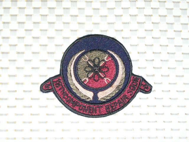 画像1: 米軍放出品,U,S,A,F, ワッペン (1)