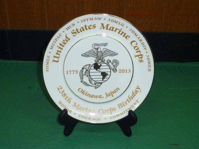 画像1: 米軍放出品,U,S,MARINE, 2013 記念皿 バースデー (1)