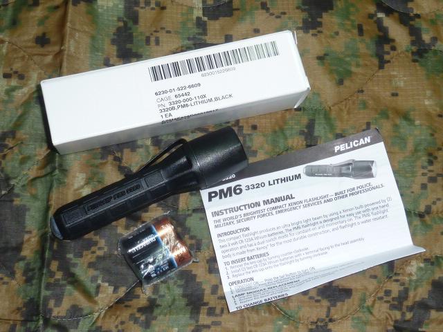 画像1: 米軍放出品,PELICAN PM6 3320 ペリカンライト (1)