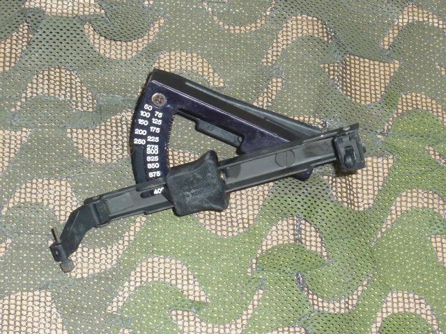 画像1: 米軍実物  G&P製 キャリングハンドル フロントサイト  AR-15 / M16 M203 (1)