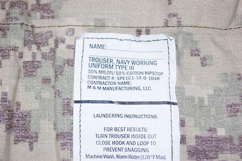 米軍実物,US NAVY, 迷彩パンツ TYPEIII M-R