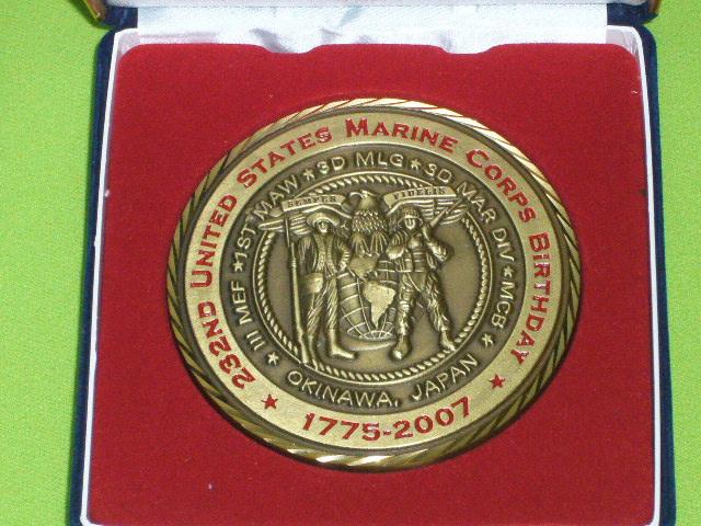 画像1: 米軍放出品.U,S,M,C, 記念コイン 2007 (1)